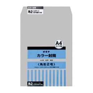 【ポイント10倍】(業務用30セット) オキナ カラー封筒 HPK2GY 角2 グレー 50枚