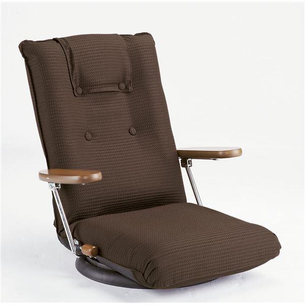 【ポイント10倍】ハイバック回転座椅子(リクライニングチェア) 肘付き/ポンプ肘式 日本製 ブラウン 【完成品】【代引不可】