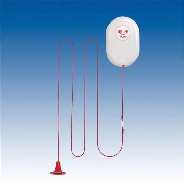 【ポイント10倍】竹中エンジニアリング 通報装置 ワイヤレス緊急呼び出しセット(2)トイレ・浴室用送信機 EC-B(T)