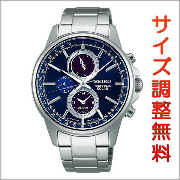 セイコー スピリット スマート SEIKO SPIRIT SMART ソーラー 腕時計 メンズ クロノグラフ SBPJ003