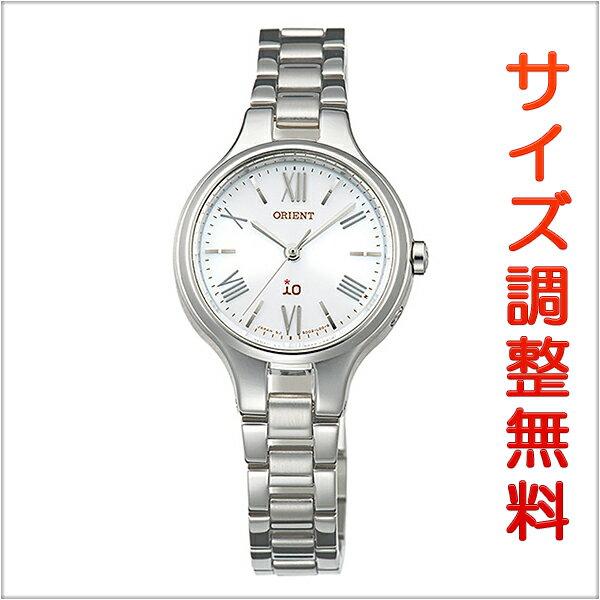 オリエント イオ ORIENT iO 電波 ソーラー 電波時計 腕時計 レディース ナチュラル&プレーン WI0111SD
