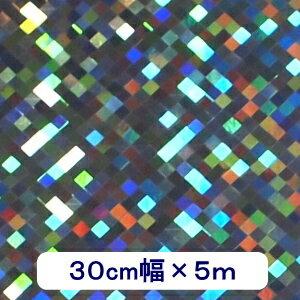 ホログラムシート チェッカー(シルバー) 30cm×5 mロール【ホログラムシール】