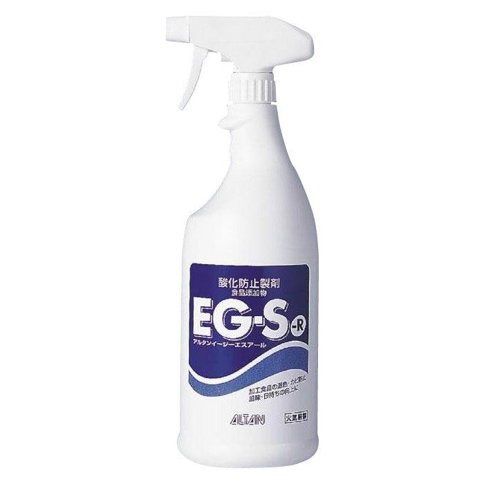 【最大1,200円オフクーポン!】アルタン 酸化防止剤 食品添加物 EG・S-R スプレー付 1L×10本