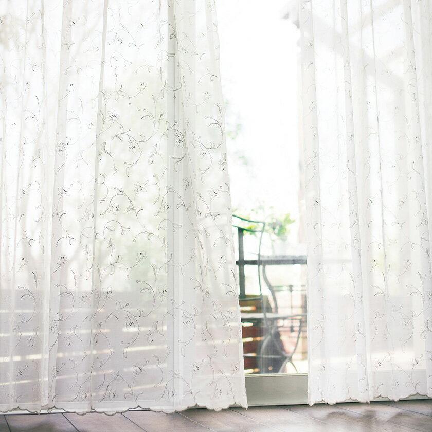 【送料無料】オーダーカーテン▼ヨコ使いレース スタンダード縫製 1.5倍ヒダ・2つ山・片開き 裾刺繍▼川島織物セルコン !'mシリーズ  ME2417I'm アイム
