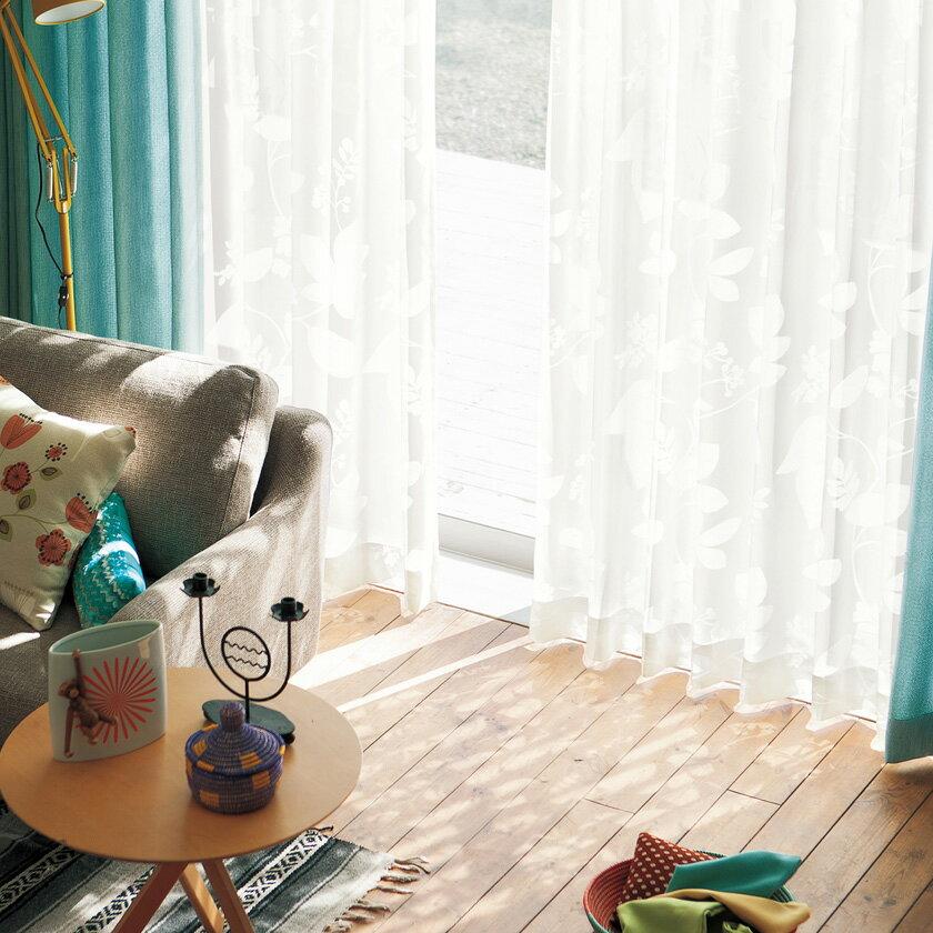 【送料無料】オーダーカーテン▼タテ使いレース スタンダード縫製 フラット・片開き 下部3ッ巻▼川島織物セルコン !'mシリーズ  ME2507I'm アイム
