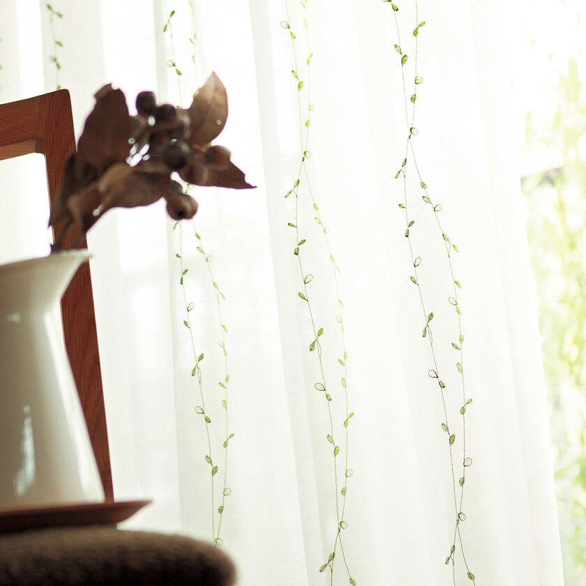【送料無料】オーダーカーテン▼タテ使いレース ソフトウェーブ縫製 1.5倍ヒダ・2つ山・片開き 下部3ッ巻▼川島織物セルコン !'mシリーズ  ME2513~2514I'm アイム