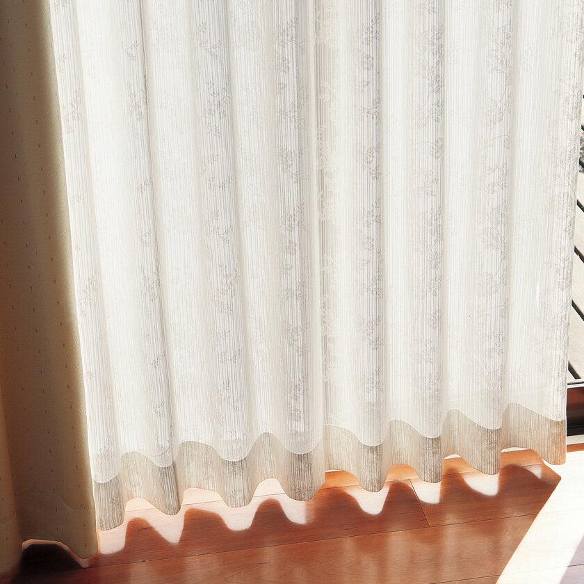 【送料無料】オーダーカーテン▼タテ使いレース スタンダード縫製 1.5倍ヒダ・2つ山・片開き 下部3ッ巻▼川島織物セルコン !'mシリーズ  ME2563I'm アイム