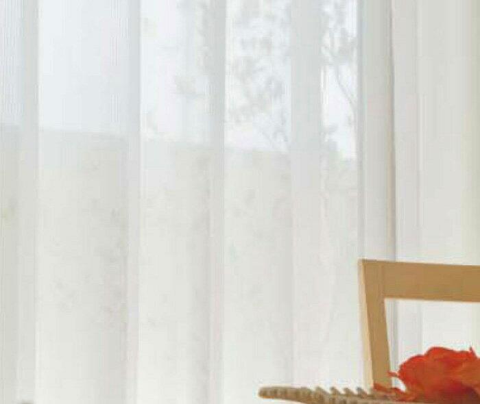 【送料無料】オーダーカーテン▼ファインウィーブ 2倍ヒダ・下部3ッ巻 機能レース タテ使いレース プルミエ▼川島織物セルコン Premier PL1445H