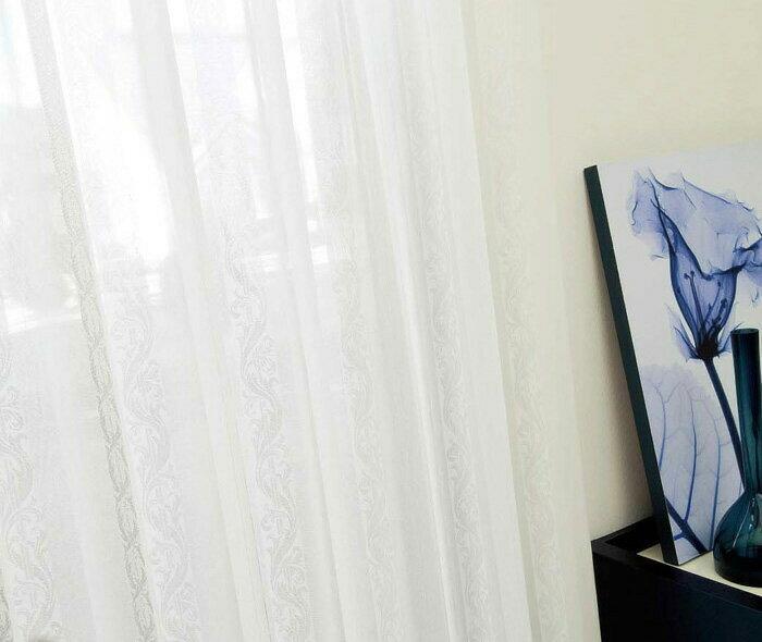 【送料無料】オーダーカーテン▼スタンダードオーダー 1.5倍ヒダ・下部ウエイトテープ付 プルミエ▼川島織物セルコン Premier DESIGN LACE PY1462B