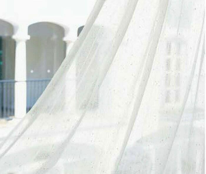 【送料無料】オーダーカーテン▼ソフトウェーブ フラット(ヒダなし)・下部3ッ巻 プルミエ▼川島織物セルコン Premier DESIGN LACE タテ使いレース PL1546G