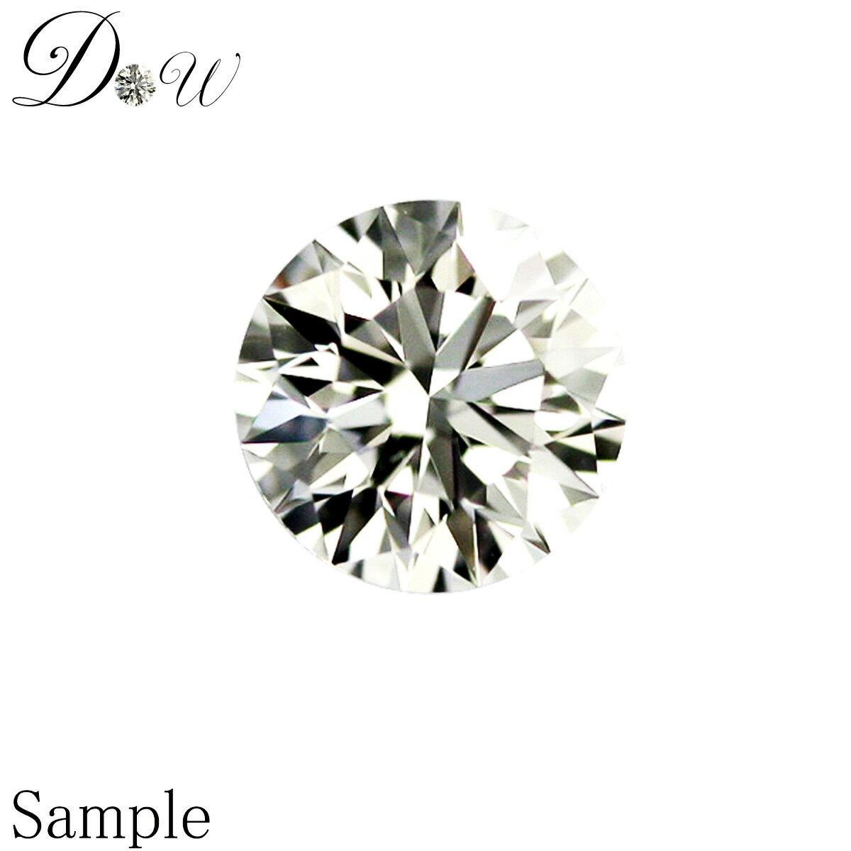 中央宝石研究所鑑定書付き ダイヤモンドルース0.40ct D-VS1-Excellent