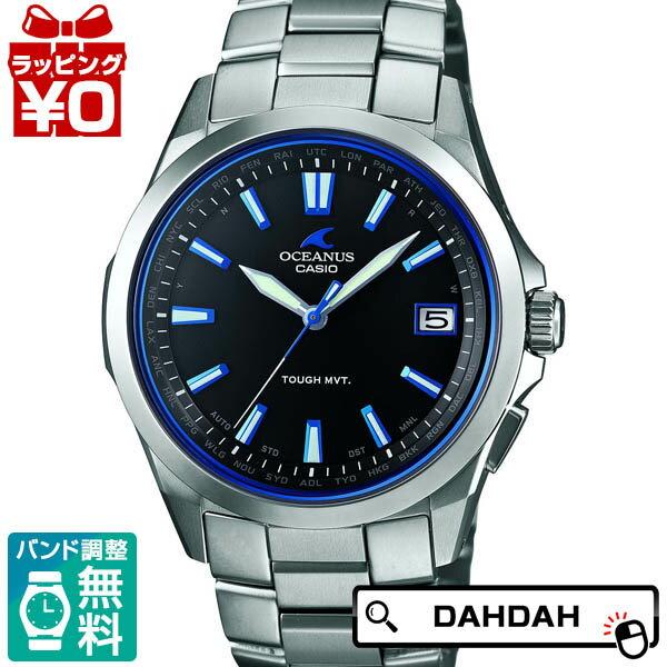 【ポイント20倍】正規品 OCW-S100-1AJF カシオ CASIO MADE IN JAPAN メンズ腕時計 送料無料