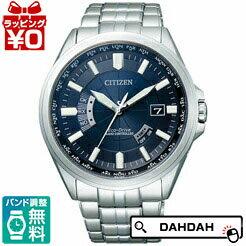 【ポイント20倍】正規品 CITIZEN シチズンCB0011-69L MADE IN JAPAN 男女兼用腕時計 送料無料 フォーマル