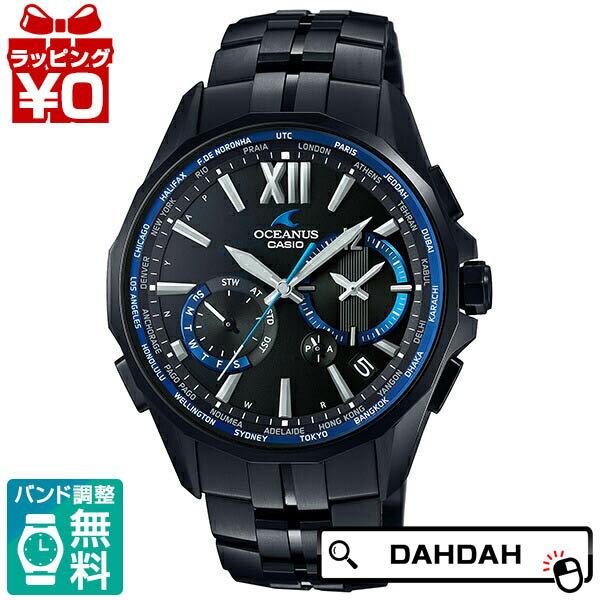 【ポイント20倍】正規品 OCW-S3400B-1AJF CASIO カシオ OCEANUS オシアナス メンズ腕時計 送料無料