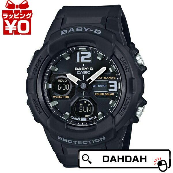 【ポイント20倍】正規品 BABY-G ベイビージー ベビージー CASIO カシオ BGA-2300B-1BJF レディース腕時計 送料無料 アスレジャー