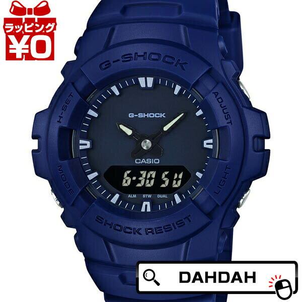【ポイント20倍】正規品 G-SHOCK ジーショック Gショック CASIO カシオ G-100CU-2AJF G-SHOCK メンズ腕時計 送料無料 アスレジャー