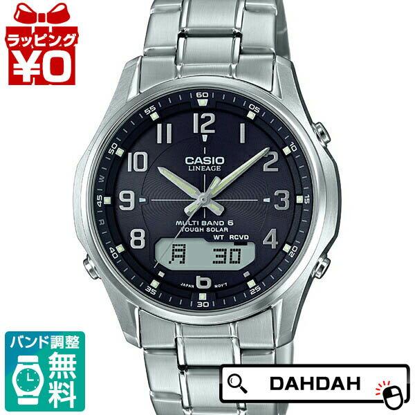 【ポイント20倍】LCW-M100DE-1A3JF LINEAGE リニエージ CASIO カシオ メンズ 腕時計 国内正規品 送料無料