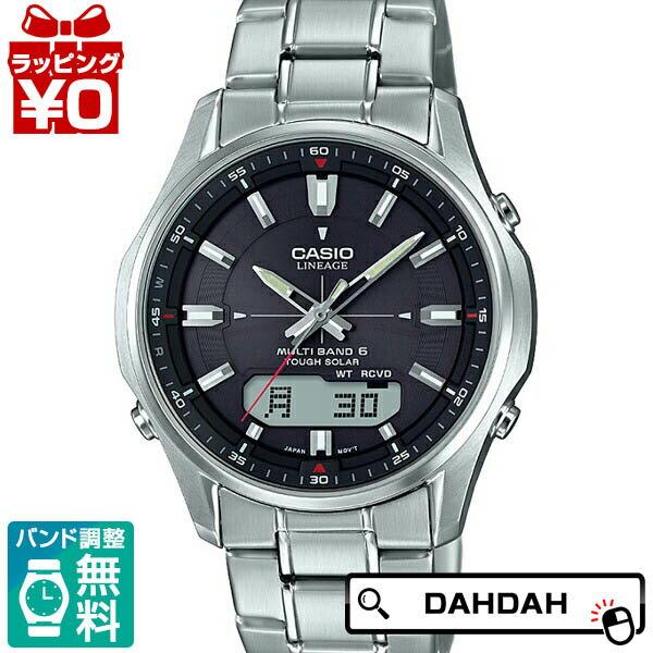 【ポイント20倍】LCW-M100DE-1AJF LINEAGE リニエージ CASIO カシオ メンズ 腕時計 国内正規品 送料無料