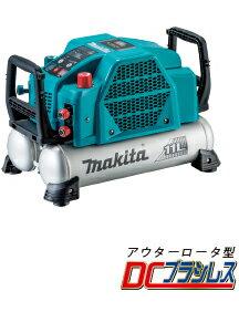 マキタ エアコンプレッサ 青 AC462XL タンク容量11L タンク内最高46気圧 エア量506L 【高圧/一般圧対応】