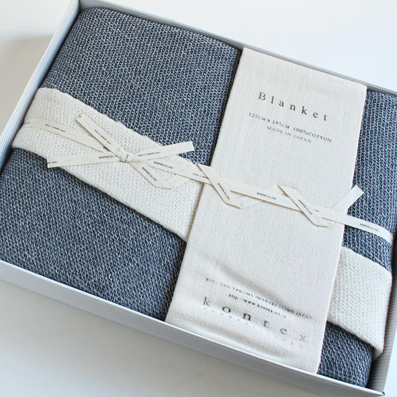 今治タオル コンテックス スロー&ブランケットImabari Towel Kontex  Throw & Blanketツートン ネイビー Two-tone ギフトセット