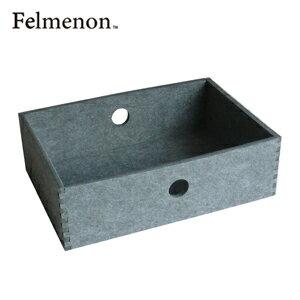 【送料無料】【ポイント10倍】【フェルメノン】HOZO BOX(S) グレー 5個セット 【フェルト 収納 雑貨】【代引不可】【LI】