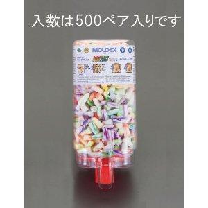 エスコ ESCO  耳 栓 /カラフル (ディスペンサー付/500組) EA800VH-25 [I260106]