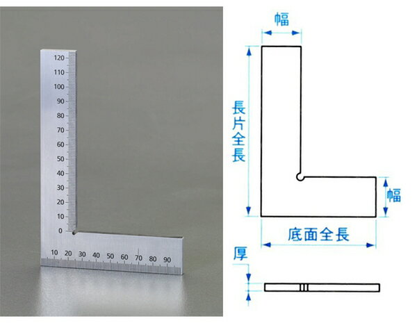 エスコ ESCO  100x 70mm 平形スクエアー(目盛付) EA719AN-1 [I110904]