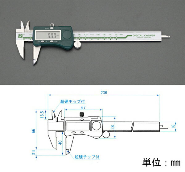 エスコ ESCO  150mm デジタルノギス(ケガキ型) EA725CM-150 [I110915]