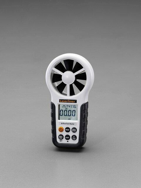 エスコ ESCO  デジタル風速・風量計 EA739AV [I110404]
