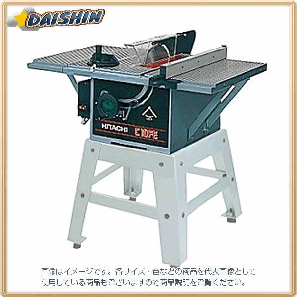 日立  PRO テーブル丸のこ 255mm のこ刃別売 C10FE(N) [A071112]