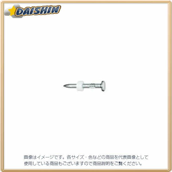 日立  シート連結釘 VP2519PW [A090412]