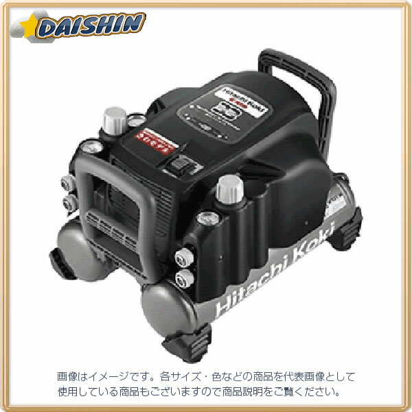 日立  PRO 釘打機用 エアーコンプレッサー 9L EC1433H(N) [A071803]