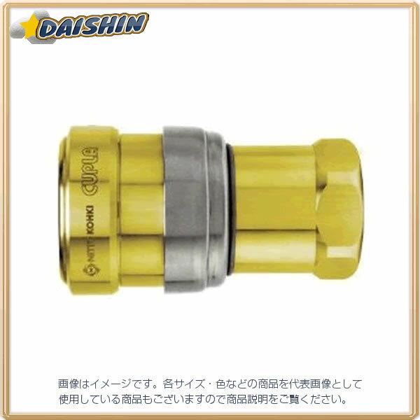 日東工器 NITTO  ゼロスピルカプラ(ソケット・おねじ取付け) (ZEL-4S EPDM BRASS) ZEL-4S EPDM BRASS [A092301]
