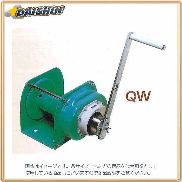 富士製作所 【代引不可】【直送】 ポータブルウインチ QW-75 [A230401]
