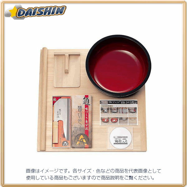 豊稔  家庭用麺打セットA DVD付 A-1230 [D012102]