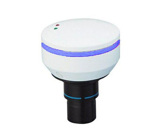 アズワン AS ONE 【代引不可】【直送】 顕微鏡USBデジタルカメラHDCEX3 2-2627-13 [A100609]