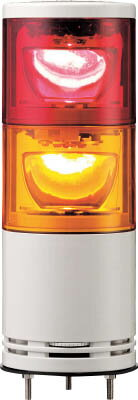 デジタル  アローシリーズ 赤黄 100 積層式LED回転灯 100V 2段 UTLR-100-2RY [A072121]