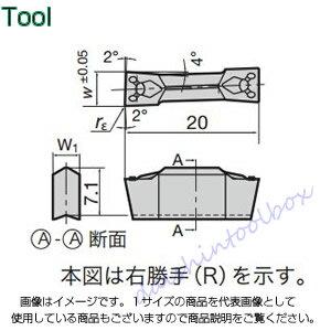 タンガロイ  旋削用溝入れTACチップ NS530(10個入) FLEX40R [A080115]