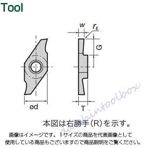 タンガロイ  旋削用溝入れTACチップ 超硬 TH10(10個入) JVGR075F [A080115]