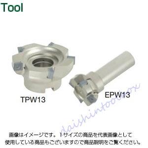 タンガロイ  TACミル TPW13R063M22.0-04 [A080115]