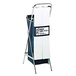 テラモト  折りたたみ傘袋スタンド UB-288-900-0 [D011102]