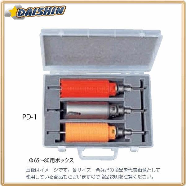 ミヤナガ  PCコア3兄弟 PD1-80 [A080210]