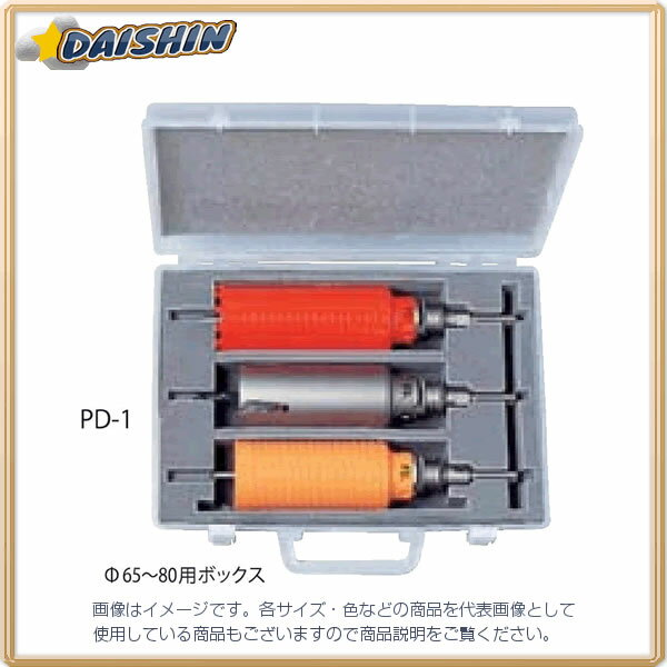 ミヤナガ  PCコア3兄弟 PC2-75 [A080210]