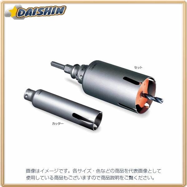 ミヤナガ  ウツデイングコア/ポリ カッター 140X130 PCWS140C [A080210]