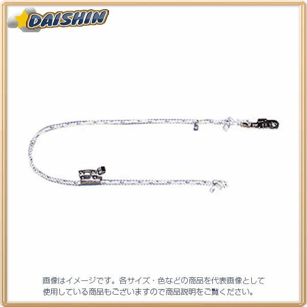 ジェフコム  柱上安全帯用ランヤード(胴綱) DB-200FC [A060906]