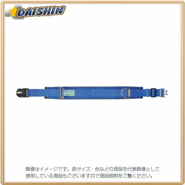 ジェフコム  柱上安全帯用ベルト ワンタッチタイプ DB-97DS [A060906]