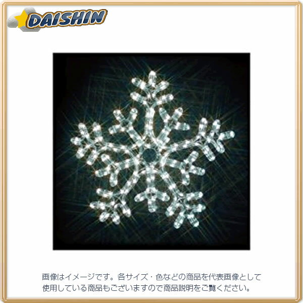 ジェフコム  LEDジョイントモチーフ SJ-C103WW-JT [A120104]