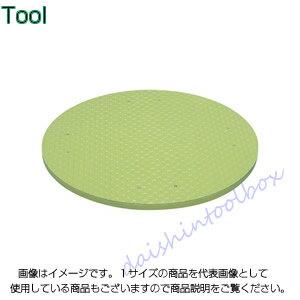 サカエ SAKAE 【代引不可】【直送】 クルクル回転盤・縞鋼板天板 KUS-600ST [A130110]