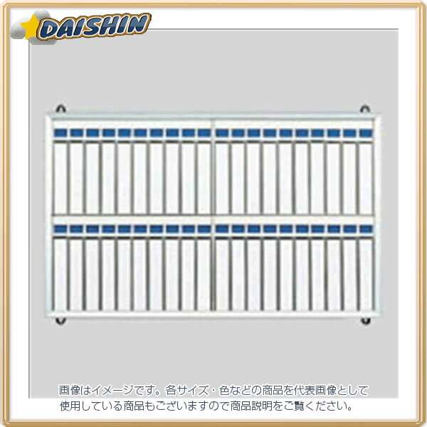 クラウン  名札掛(アルミ枠付) 40名用 [38672] CR-NF400K-AL [F010314]