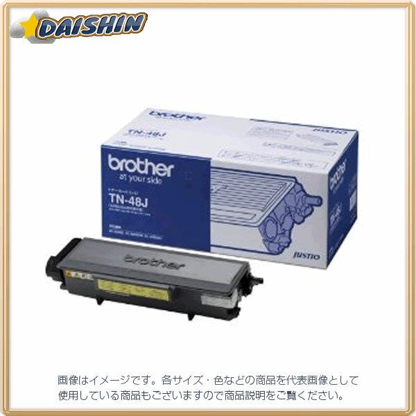 ブラザー  トナーカートリッジ [4913] TN-48J [F011702]